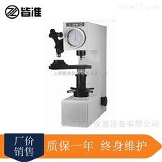 HV-1000Z自动转塔显微维氏硬度计