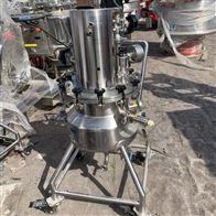 二手21升 316材质不锈钢硬脂酸混合储罐