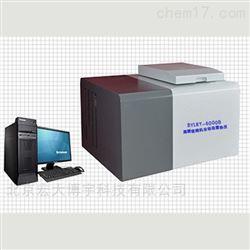 BYLRY-6000B高精度微机全自动量热仪热值大卡仪