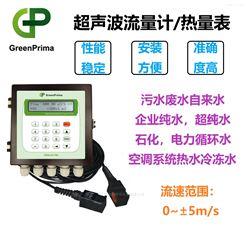PROLEV700超聲波熱量表-就選英國GP-質量保證可靠