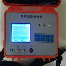 HD-4686电缆故障测试仪