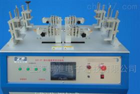 智能型插座寿命试验机