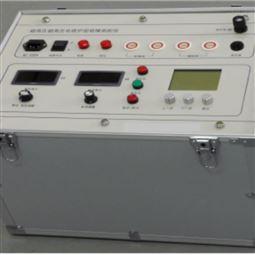 FHC-660超高压电缆护层故障测距仪