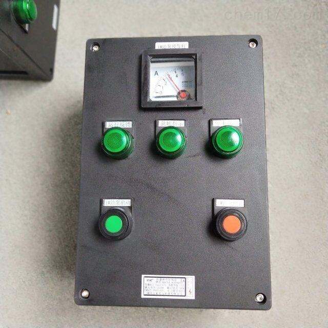 BZC53-S-A2D2K1全塑防爆防腐控制箱EX