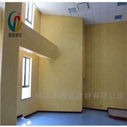 墙面吸音-会议室环保槽孔吸音板厂家