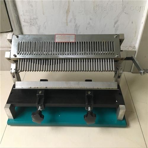 SDL-350电动式连续打点机