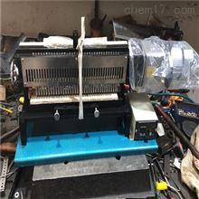 SDL-350电动式标距打点机
