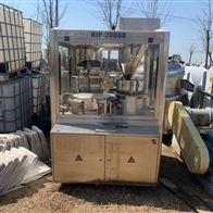 二手2000型北京翰林全自动胶囊充填机