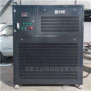 實驗室小型液氮發生器液氮機LPLN-3
