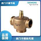 上海西门子VXG44.40-25调节阀