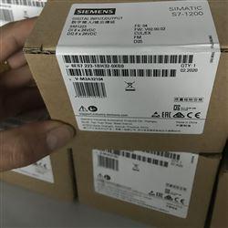 6ES7222-1BH32-0XB0许昌西门子S7-1200PLC模块代理商