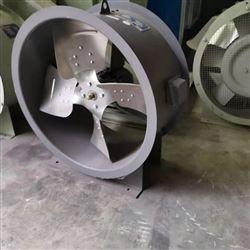 T35-11/ BT35皮带传动轴流风机