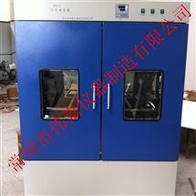 BS-2660升生化培养箱