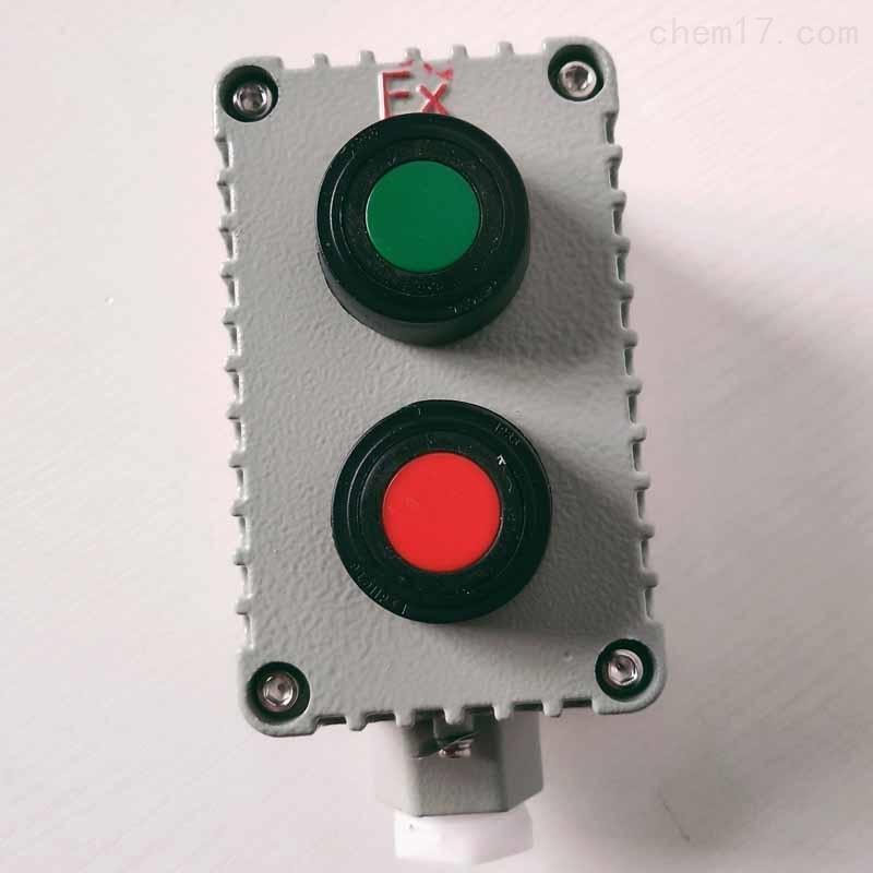 LA53-A2防爆防腐按钮开关盒防护等级IP65