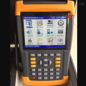 电能表现场校验仪电流谐波
