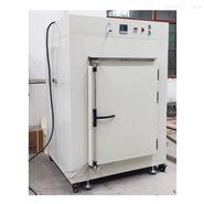 高温鼓风干燥箱600度工业实验老化烘箱烤箱