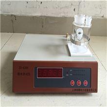 上海微水仪供应商