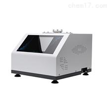DSC-510C差示扫描量热仪