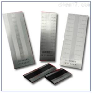 QXP型ISO刮板细度计