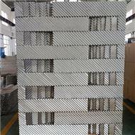250Y孔板波纹填料洗苯塔金属波纹板规整填料