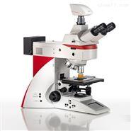 徕卡正置材料显微镜