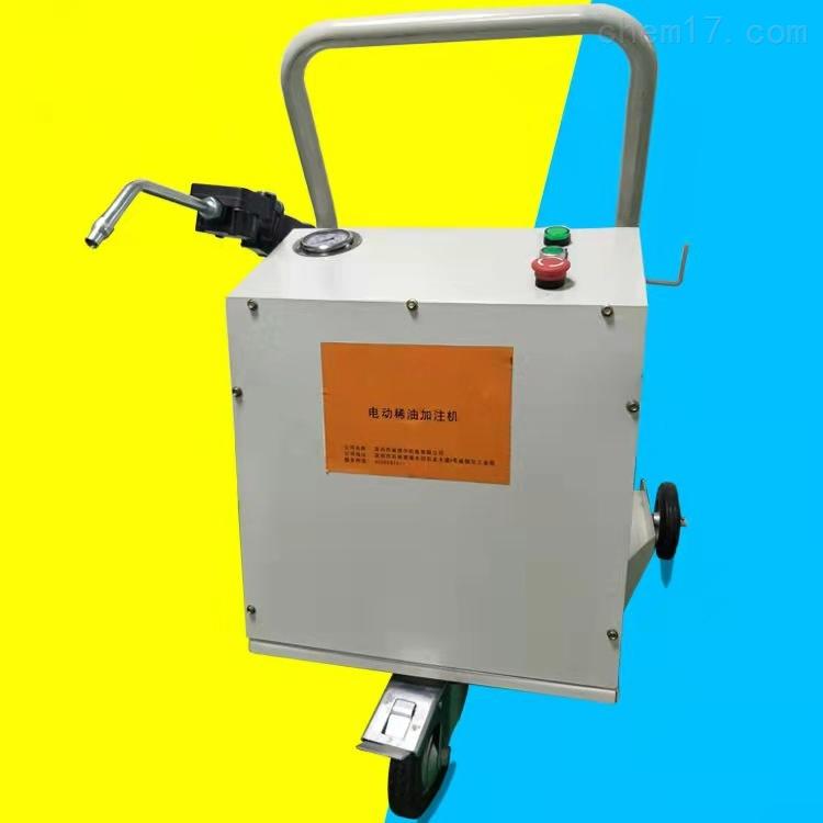电动稀油加注机