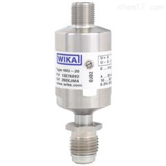 iWU-20, iWU-25, iWU-26德国WIKA传感器