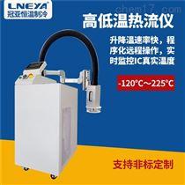 AES-4535蝕刻機冷卻循環裝置廠家如何選擇比較好