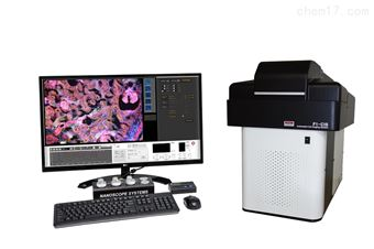 F1-CIS数码荧光显微镜