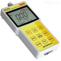 MP3500美国alalis安莱立思多参数水质分析仪