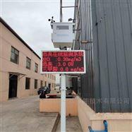 JYB-OU攀枝花污水厂恶臭OU在线监测系统