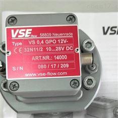 VSE流量计VS01GPO12V DC10-28V