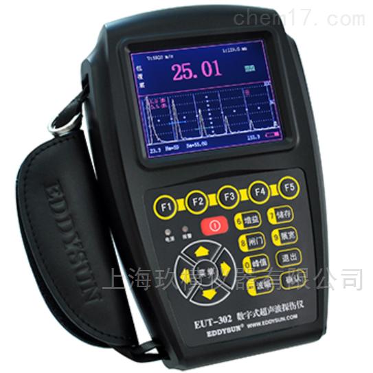数字式超声波探伤仪*