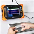 电磁声学综合检测仪性能稳定