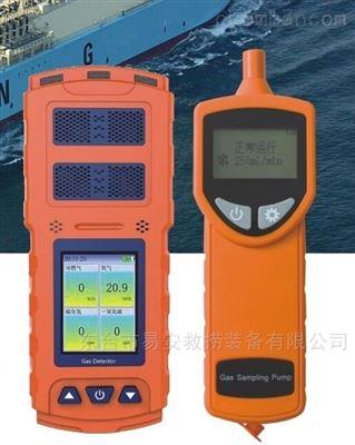 CY-GAS01可燃气体探测仪app四合一检测仪