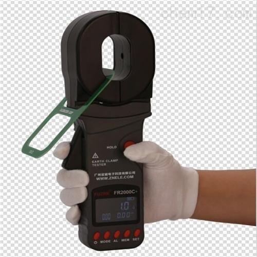 防爆型钳形接地电阻仪
