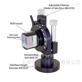 Eksma 天然方解石格蘭激光偏振棱鏡