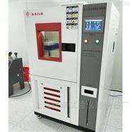 XF/GW-225L高低温试验箱*