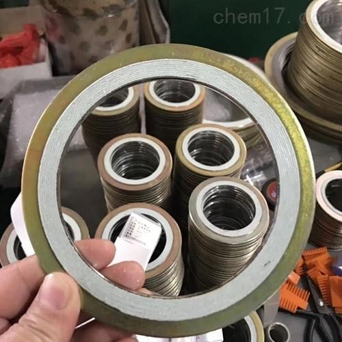 耐高温美标金属缠绕垫片定做