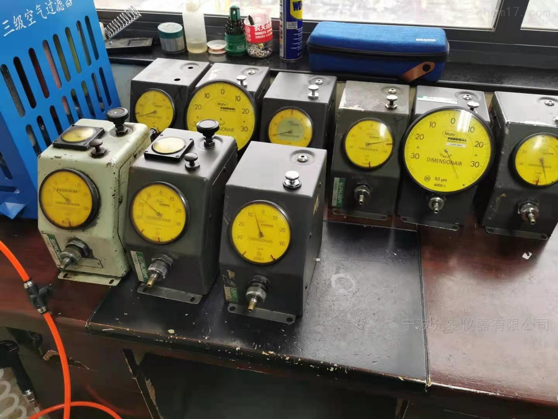 马尔气动量仪量规维修