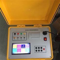 三相电容电感测试装置
