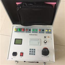 三相微机继电器保护测试仪