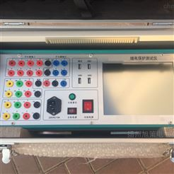 三相微机继电器保护测试装置