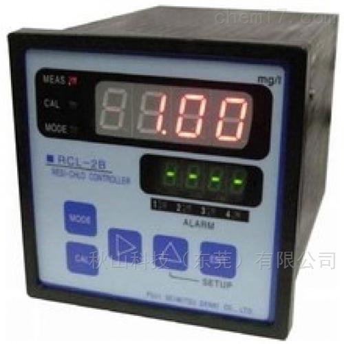 日本FSD余氯计RCL-2B