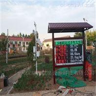 SHHB-FY广州旅游景区负氧离子监测系统