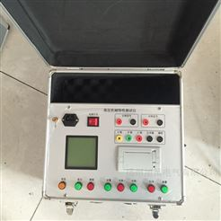 智能断路器合闸电阻测试仪