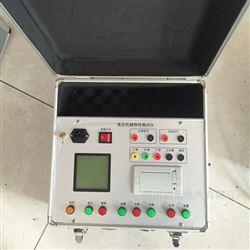 多功能高压开关动特性综合测试仪
