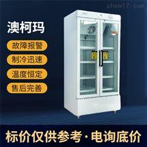 澳柯玛国产2-8度冷藏保存箱 YC-626