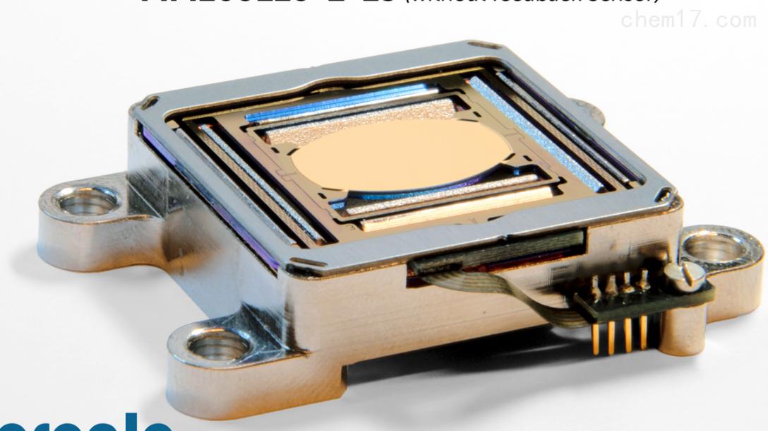 双轴磁镜MM160110-2