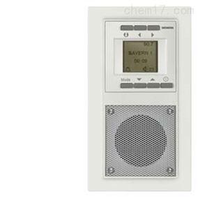 嵌入式收音机